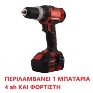 ΔΡΑΠΑΝΟΚΑΤΣΆΒΙΔΟ 20V