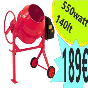 Ηλεκτρική μπετονιέρα 140lt