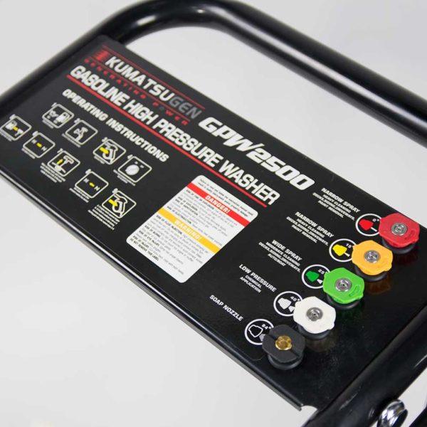 Βενζινοκίνητο Πλυστικό Υψηλής Πίεσης 300bar / 13hp