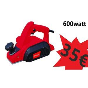 Πλάνη 600w