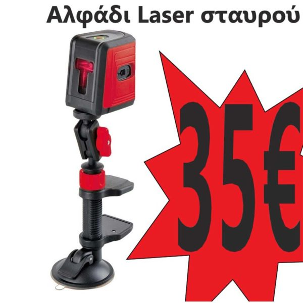 Αλφάδι σταυρού Laser