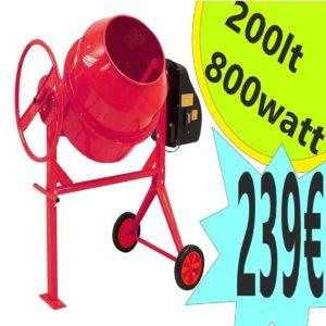 Ηλεκτρική μπετονιέρα 200lt