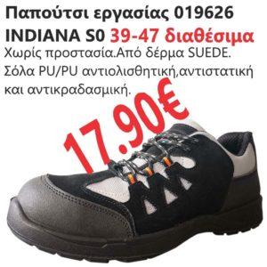 Παπούτσι εργασίας BORMANN INDIANA S0 Μαύρο