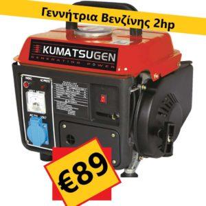 Γεννήτρια βενζίνης 1.0kVA-2.0hp