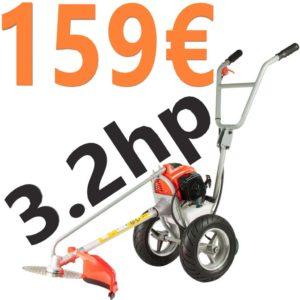Θαμνοκοπτικό βενζίνης τροχήλατο 3.2hp