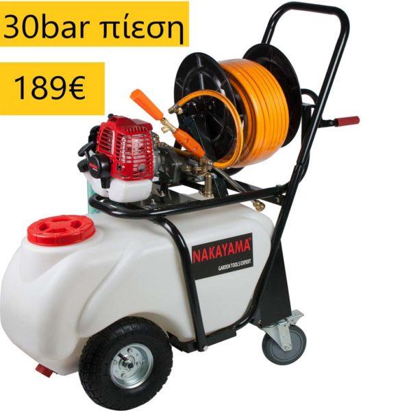 Ψεκαστικό βενζίνης με βυτίο 50Lt