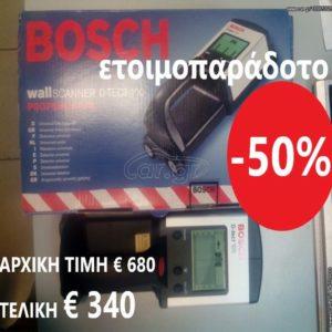 Bosch D-Teck 100 Ανιχνευτής