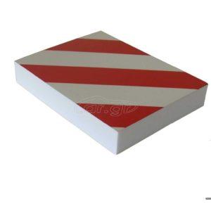 Αυτοκόλλητο αφρώδες προστατευτικό τοίχων γκαράζ με κόκκινες και λευκές ανακλαστικές λωρίδες Domi 1061 Διαστάσεις 24x18x4 cm