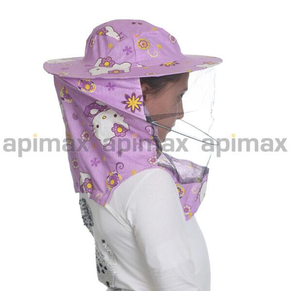 Παιδική Μελισσοκομική Μάσκα-Προσωπίδα με Παιδικά Σχέδια Apimax 3830
