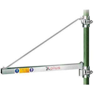 Βραχίονας Παλάγκου MAXI 110cm PLUS 208108