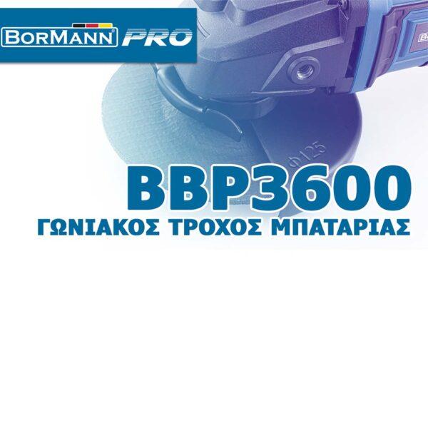 Γωνιακός Τροχός Μπαταρίας 20V Ρυθμιζόμενος BORMANN BBP3600 031918